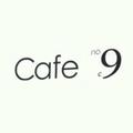 Cafe No.9 logo