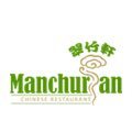 Manchurian Chinese Restaurant logo