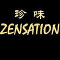 Zensation logo