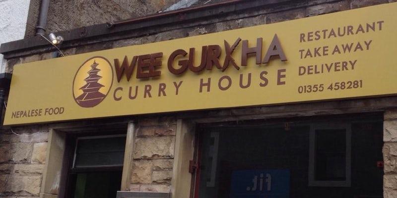 Wee Gurkha Curry House East Kilbride Restaurant Bookings